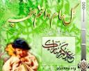 alsunna_org_eid_61.jpg